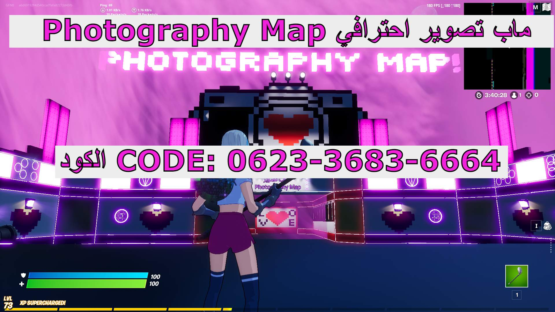 PHOTOGRAPHY MAP ماب تصوير