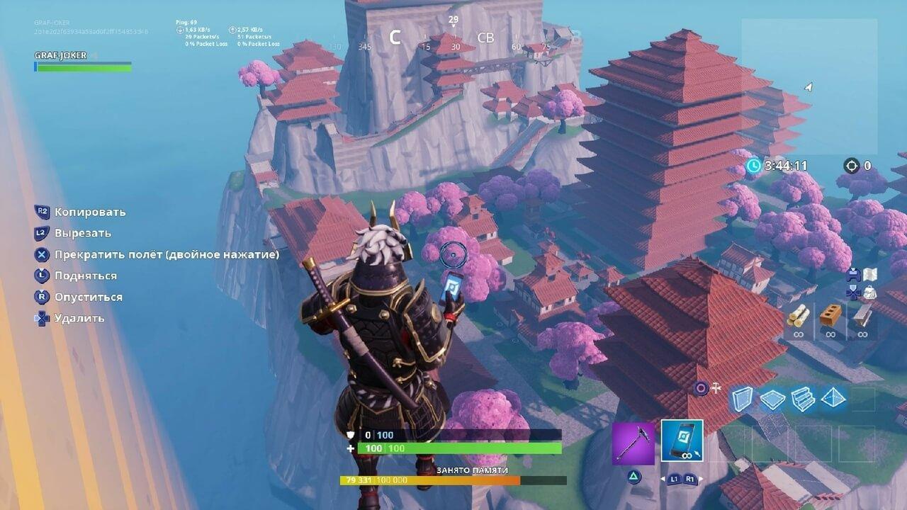 Can I Play Fortnite In China Chinese Province Fortnite Creative Map Code Dropnite