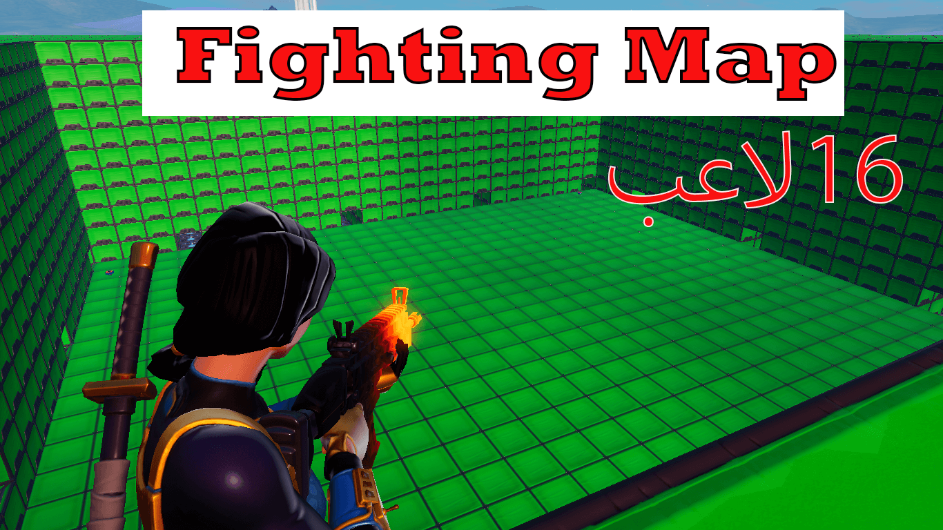 NEW FIGHTING MAP  | ماب قتال